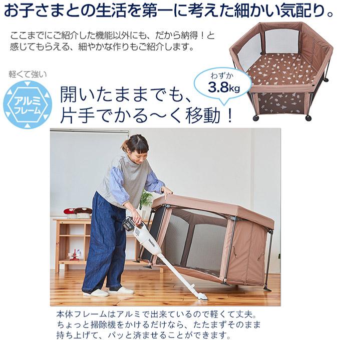 重量が軽いのでお掃除の際にも邪魔になりません。