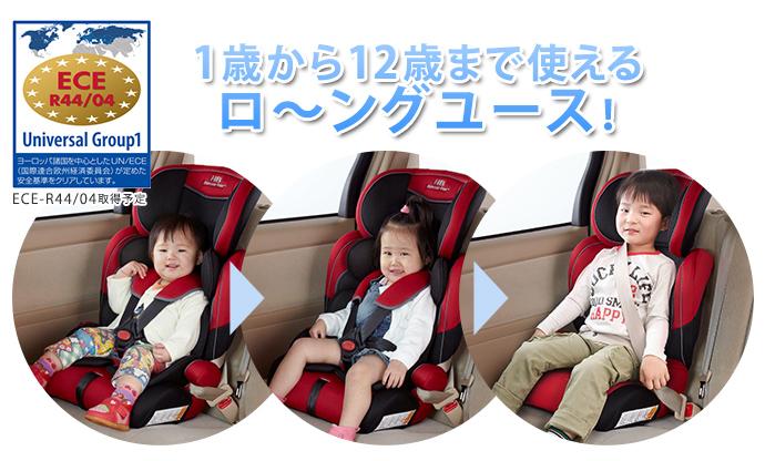 ハイバックブースターEC�U Air グレー